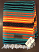 NEW-be-hippy-Blankets---TURQUOISEORANGE_39769A.jpg
