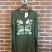 NEW-Lucky-Size-L-Shirt_37102A.jpg